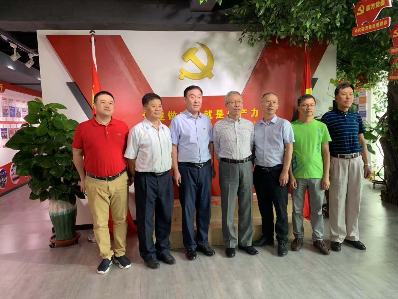 郑州洗地机协会